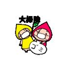 BUTAGOが四季のご挨拶♪(個別スタンプ:33)