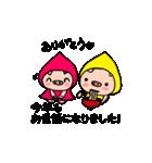 BUTAGOが四季のご挨拶♪(個別スタンプ:35)