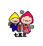 BUTAGOが四季のご挨拶♪(個別スタンプ:36)