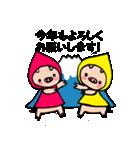 BUTAGOが四季のご挨拶♪(個別スタンプ:37)