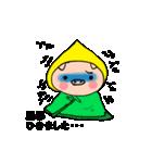 BUTAGOが四季のご挨拶♪(個別スタンプ:38)