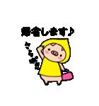 BUTAGOが四季のご挨拶♪(個別スタンプ:40)