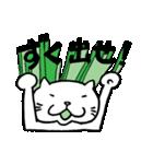 信州の方言をしゃべる猫(個別スタンプ:01)