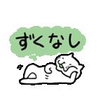 信州の方言をしゃべる猫(個別スタンプ:02)
