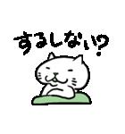 信州の方言をしゃべる猫(個別スタンプ:03)