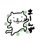 信州の方言をしゃべる猫(個別スタンプ:04)