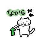 信州の方言をしゃべる猫(個別スタンプ:05)