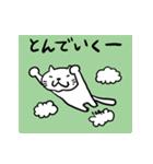 信州の方言をしゃべる猫(個別スタンプ:08)