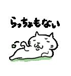 信州の方言をしゃべる猫(個別スタンプ:09)
