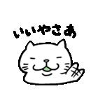 信州の方言をしゃべる猫(個別スタンプ:10)