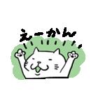 信州の方言をしゃべる猫(個別スタンプ:11)
