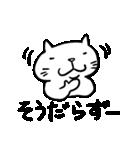 信州の方言をしゃべる猫(個別スタンプ:12)