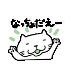 信州の方言をしゃべる猫(個別スタンプ:13)