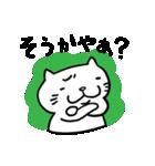 信州の方言をしゃべる猫(個別スタンプ:14)