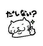 信州の方言をしゃべる猫(個別スタンプ:15)
