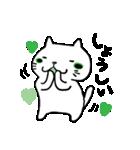 信州の方言をしゃべる猫(個別スタンプ:16)