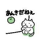 信州の方言をしゃべる猫(個別スタンプ:17)