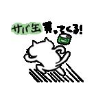 信州の方言をしゃべる猫(個別スタンプ:20)