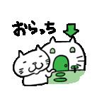 信州の方言をしゃべる猫(個別スタンプ:21)