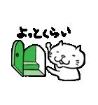 信州の方言をしゃべる猫(個別スタンプ:22)