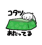 信州の方言をしゃべる猫(個別スタンプ:23)