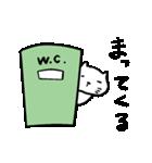 信州の方言をしゃべる猫(個別スタンプ:24)