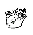 信州の方言をしゃべる猫(個別スタンプ:26)
