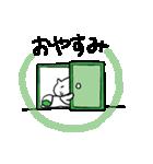 信州の方言をしゃべる猫(個別スタンプ:27)