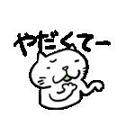 信州の方言をしゃべる猫(個別スタンプ:28)