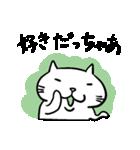 信州の方言をしゃべる猫(個別スタンプ:29)