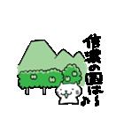 信州の方言をしゃべる猫(個別スタンプ:30)