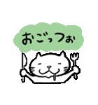 信州の方言をしゃべる猫(個別スタンプ:31)