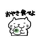 信州の方言をしゃべる猫(個別スタンプ:32)