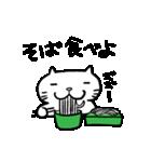 信州の方言をしゃべる猫(個別スタンプ:33)