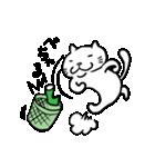信州の方言をしゃべる猫(個別スタンプ:38)