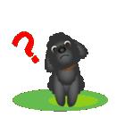 もこもこ犬 ビッケ part.1(個別スタンプ:5)