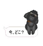 もこもこ犬 ビッケ part.1(個別スタンプ:25)