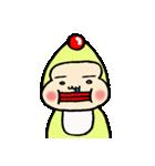 ピコピコじろう(個別スタンプ:1)