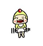 ピコピコじろう(個別スタンプ:4)