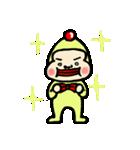 ピコピコじろう(個別スタンプ:7)