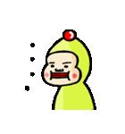 ピコピコじろう(個別スタンプ:9)