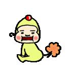 ピコピコじろう(個別スタンプ:11)