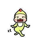 ピコピコじろう(個別スタンプ:12)
