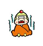 ピコピコじろう(個別スタンプ:14)
