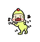 ピコピコじろう(個別スタンプ:15)