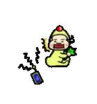 ピコピコじろう(個別スタンプ:16)