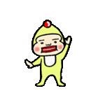 ピコピコじろう(個別スタンプ:17)