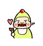ピコピコじろう(個別スタンプ:18)