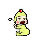 ピコピコじろう(個別スタンプ:19)