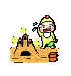 ピコピコじろう(個別スタンプ:20)
